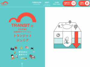 トランジットジュニアのホームページをリニューアルしました【札幌の就労準備型放課後等デイサービストランジットジュニア】